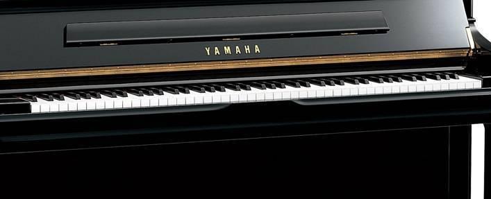 Piano Vertical Yamaha U1 Negro Brillante de 121cm.