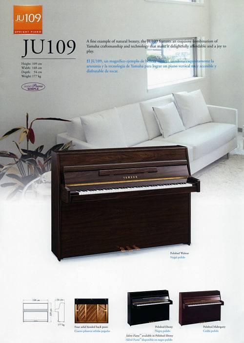 JU109-PE