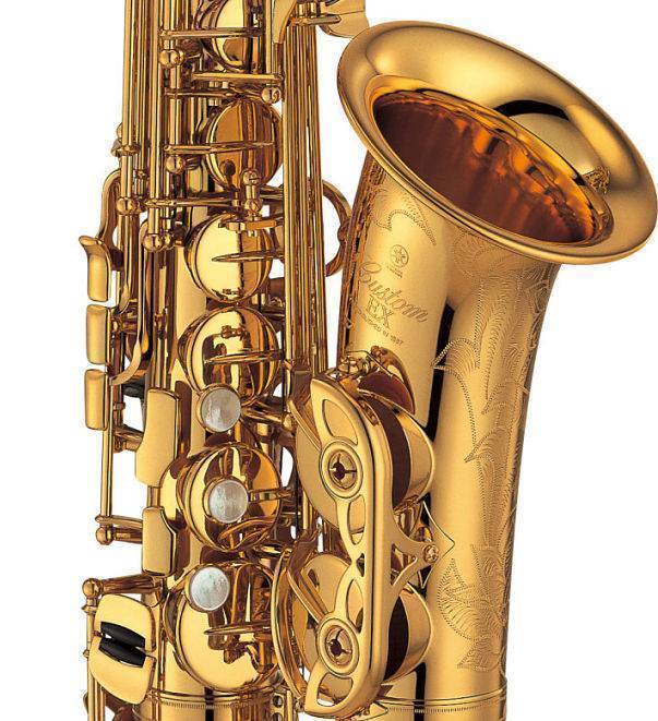 Saxofon Alto Yamaha Custom YAS-875EX
