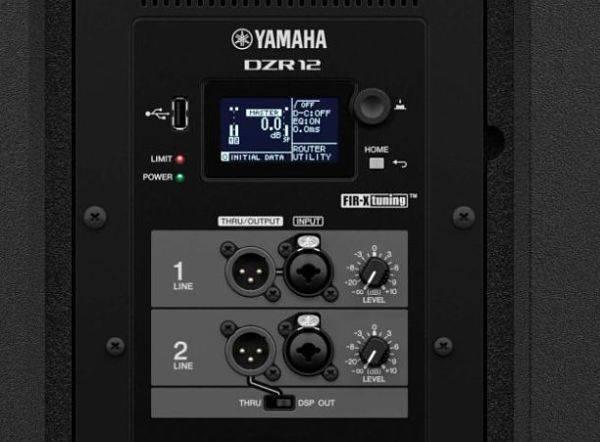 Bafle Amplificado Yamaha Pro DZR12