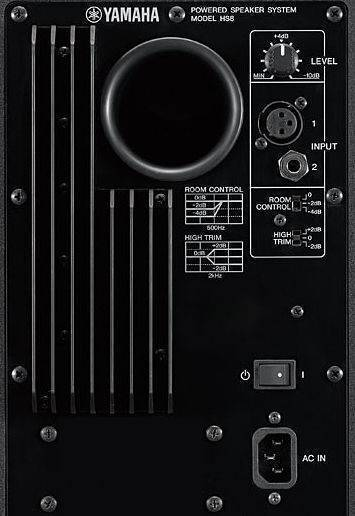 Monitor Yamaha HS 8 Amplificado