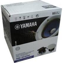 Bocinas De Plafon Yamaha NSIC400W