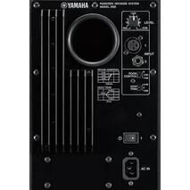 Monitor Yamaha HS 5