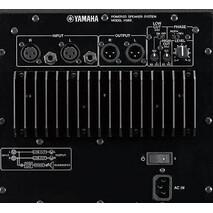Monitor Yamaha HS 8S (Subwoofer)