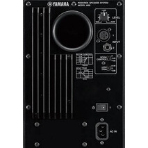 Monitor Yamaha HS 8